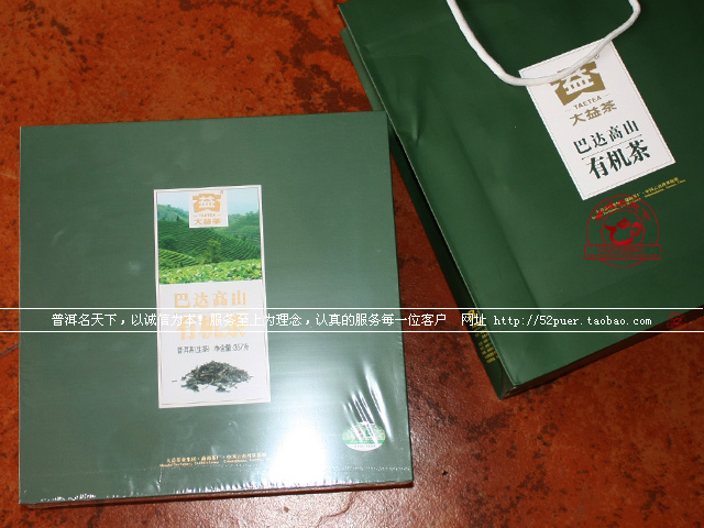 Puer   tea organic tea health care gift box set the Chinese yunnan puerh 357g pu-erh the health green food discount cheap