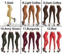 Топ моды секунд убить тощий Палаццо брюки моды женские искусственной кожи высокой талией леггинсы пу брюки 15 цветов wf-0100