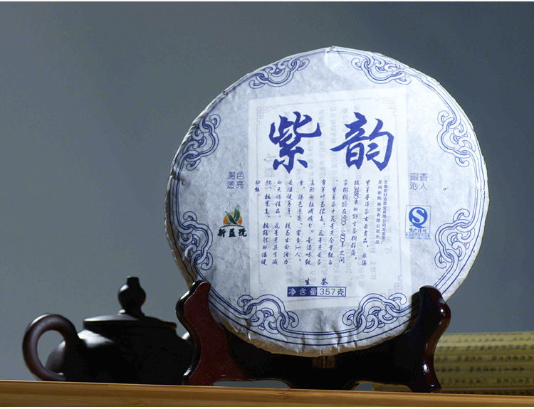 Puerh tea health care  cake Chinese yunnan puer pu er 357g quality tea cakes  the health pu-erh food free cheap