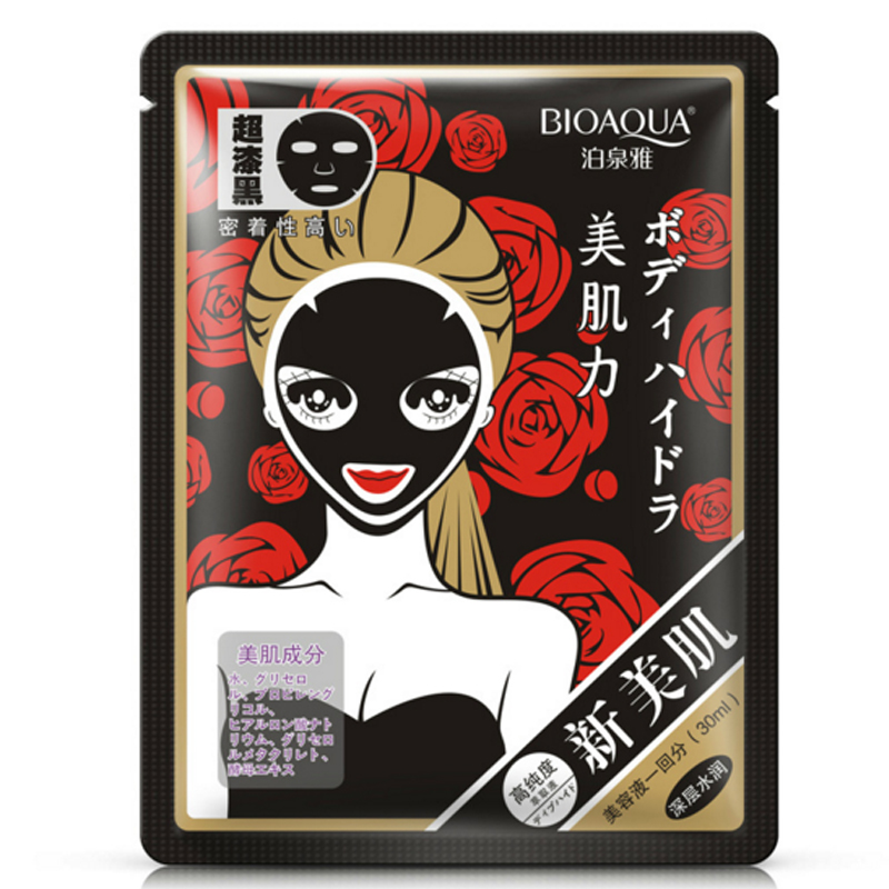 Oil Control Black Mask Facial Mask face care anti oxidant anti aging anti wrinkle whitening brightening hydrating moisturizing