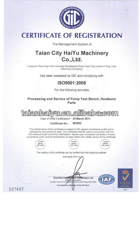 ISO90012008 001