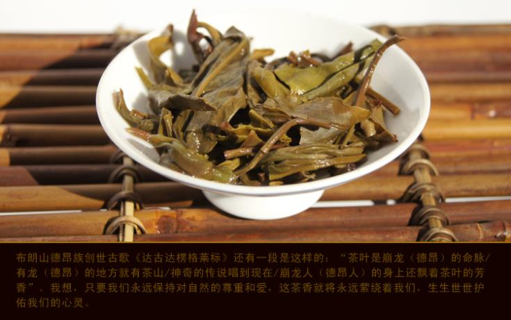 Trees cake Puer tea health care  cake Chinese yunnan puerh 357g  the China pu er cha to lose weight products cheap