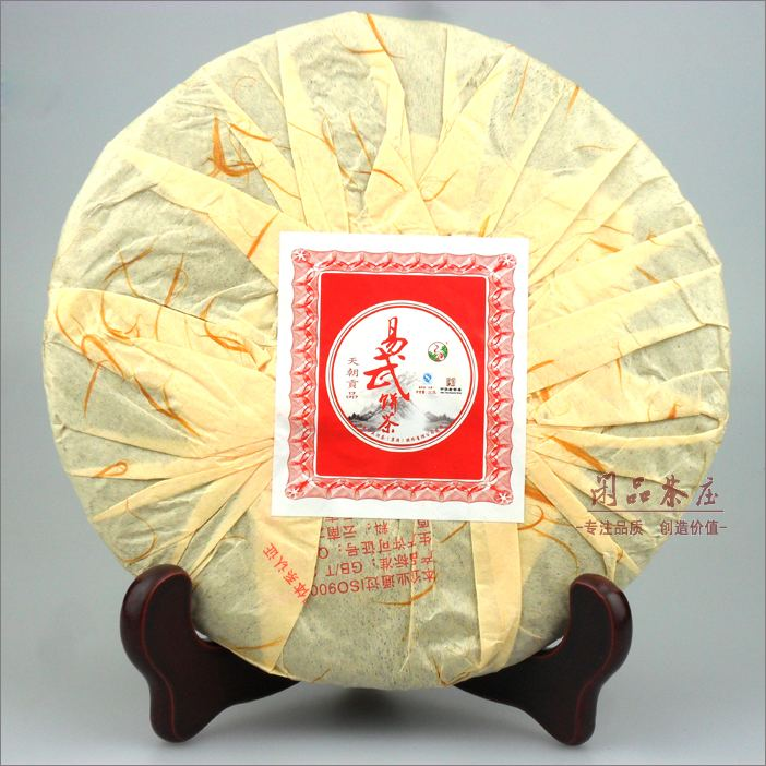 Puer tea wu yi tea cakes cake the Chinese yunnan puerh 357g health care pu-erh the health green food discount cheap