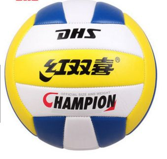 PU Volleyball Sand beach Volleyball Game ball Indoo Training ball size 5 85002(China (Mainland))