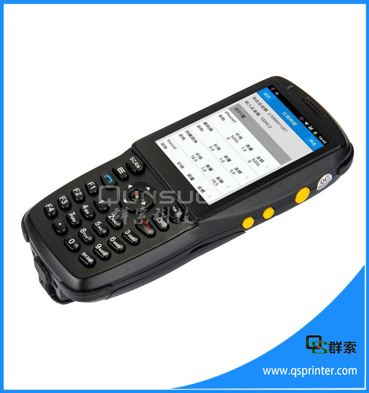 Mobile computer/PDA/data collector /industrial pda android with 1D laser barcode scanner wifi 3G(China (Mainland))