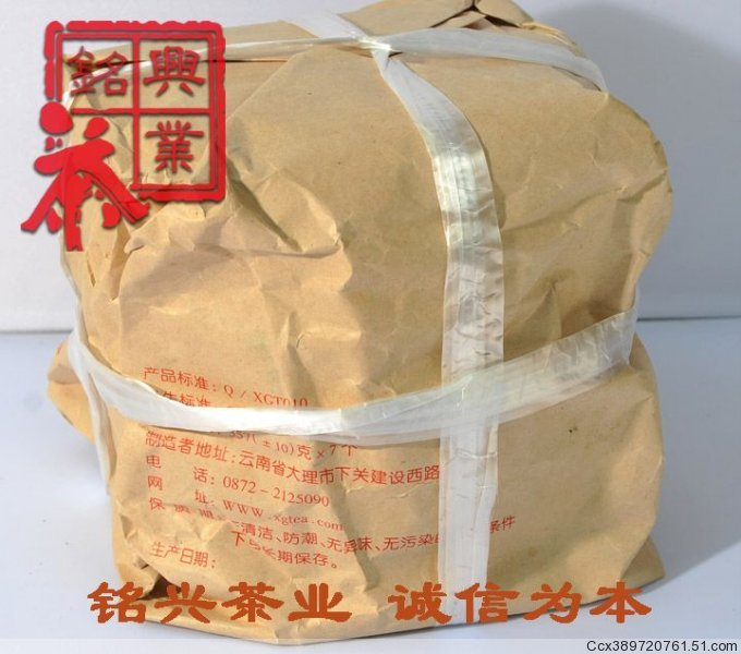 Cellaring Puerh the tea 2005  tea cakes Chinese yunnan 357g health care cake China the food weight loss products cheap