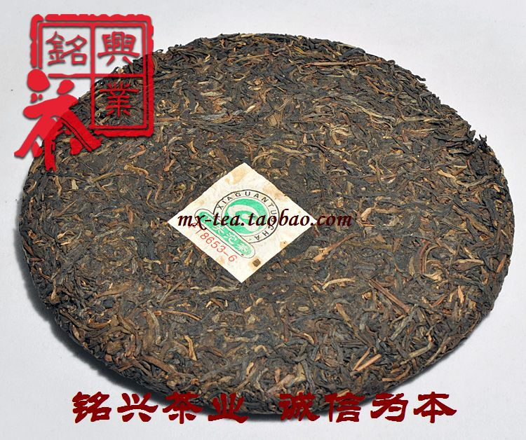 Puerh the tea 2006 ft8653-6 cake Chinese yunnan 357g health care China cheap