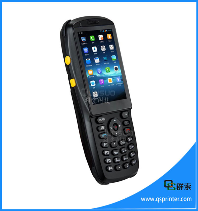 Handheld mobile computers data collector with barcode scanner and NFC reader(China (Mainland))