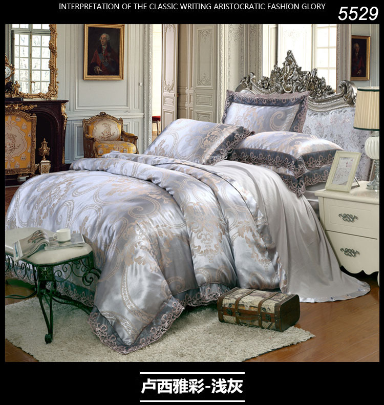 Light grey Luxury Madal Silk/cotton bedding set AB sides jacquard 4pcs lace bed sets wedding bed clothes quilt cover 5529(China (Mainland))