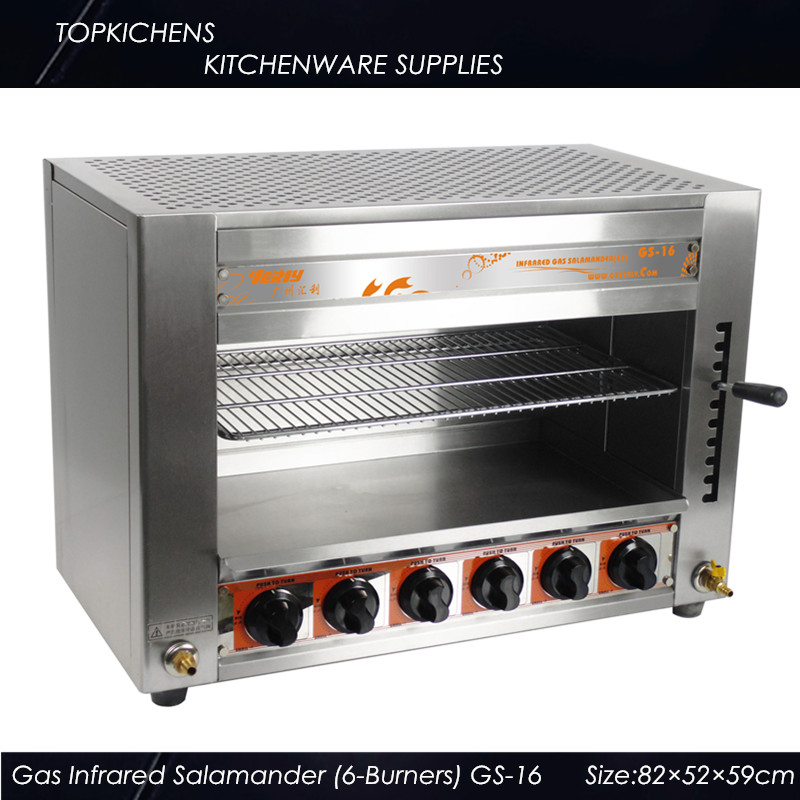 Gas Commerial infrared Salamander_Gas Grill_Top Burner Grill GS-16<br>