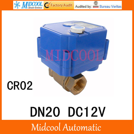 CWX-25S Brass Motorized Ball Valve 3/4 inch 2 way DN20 minitype water control valve DC12V electrical ball wires CR-02 - Ningbo Zhongleng Imp. & Exp. Co., Ltd store