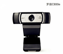 100% Original Logitech C930e HD camera Logitech HD Webcam Automatic Focus Wecamera