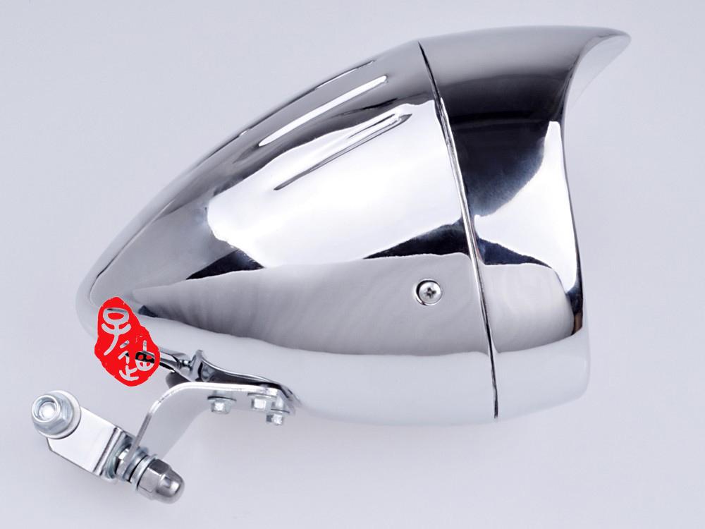 Cap Visor Headlight