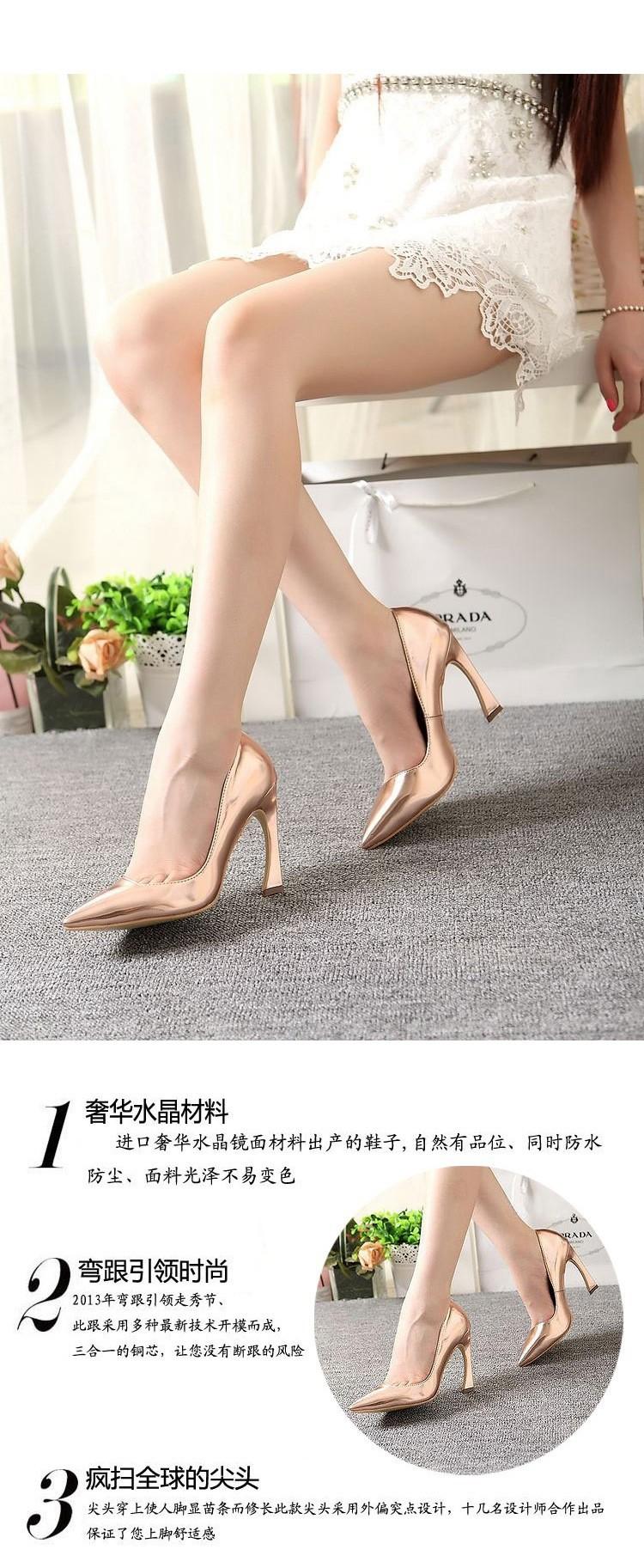 Туфли на высоком каблуке size35/39 3 201404m75