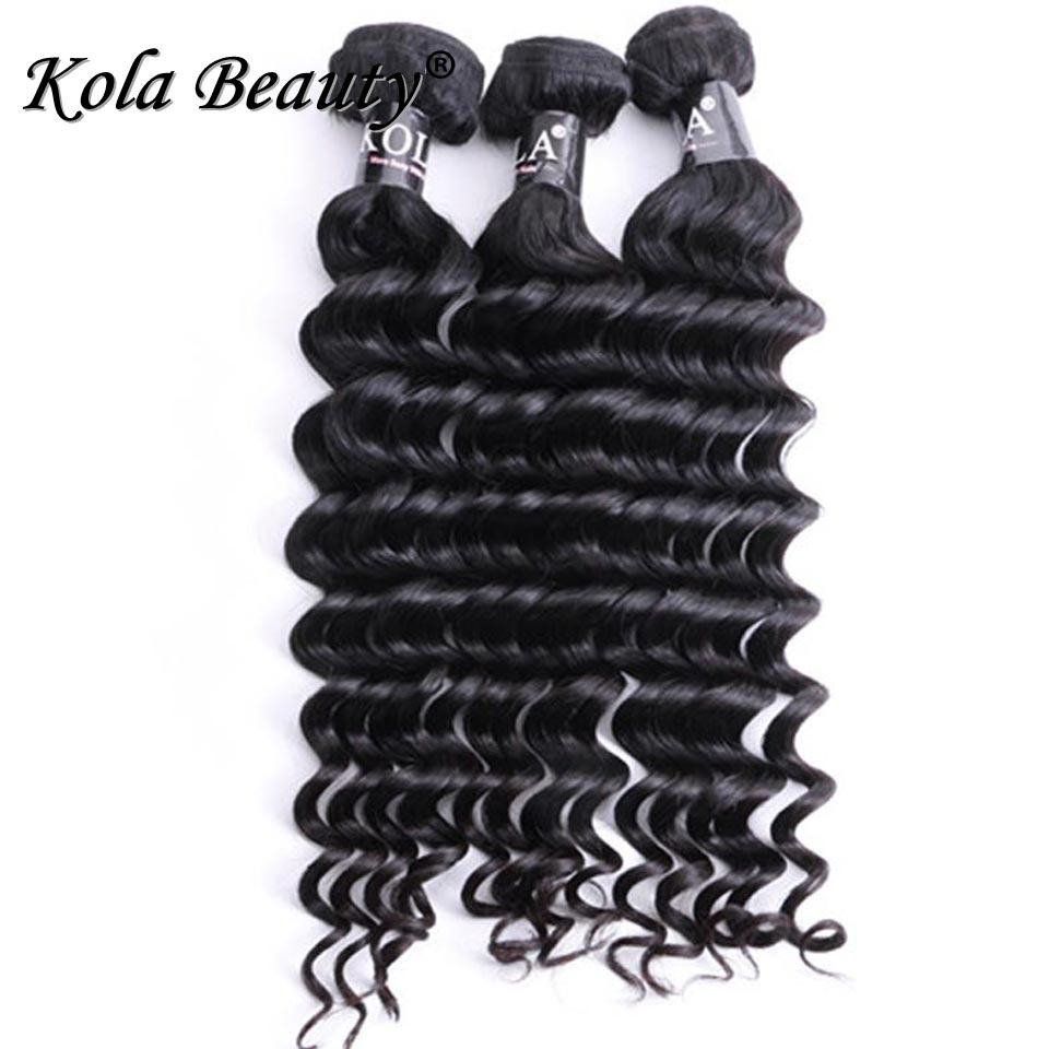 3Pcs Deep Wave Brazilian Hair Machine Double Weft 10A Unprocessed Brazilian Deep Wave Virgin Hair 100% Human Hair Weave Bundles
