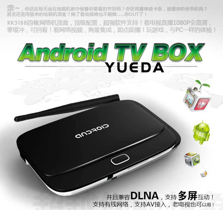 10X 2G/8G CS918 network TV set-top boxes RK3188 quad-core Android 4.4 HD player Android TVBOX(China (Mainland))