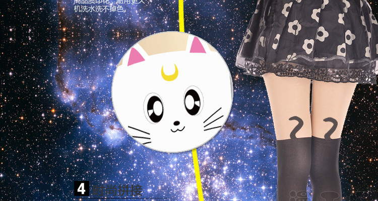 Luna Tights 12