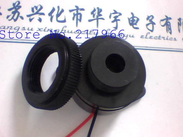 50 шт. пьезо зуммер 12 V 24 STD 3025 непрерывный звуковой спираль aeProduct.getSubject()