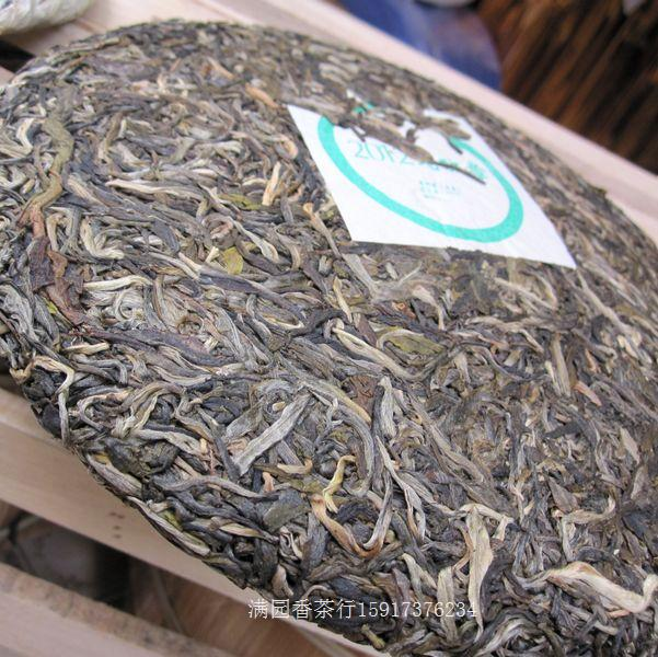 Puer tea old class PU chapter er tea health care the Chinese yunnan puerh 357g cake pu-erh the health green food discount cheap