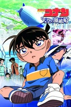 Detective Conan 3—2016 Hot sale Japanese Anime Home Decor Scroll Paintings Art Canvas Wall Picture