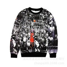 Men's Casual Sweater 3D Printed Basketball jersey Fashion Jerseys No.23 MVP Moment Flying Pose(China (Mainland))