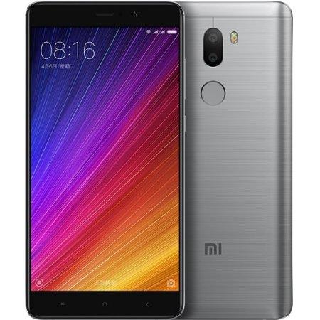 Xiaomi Mi 5s Plus 64Gb Seryy