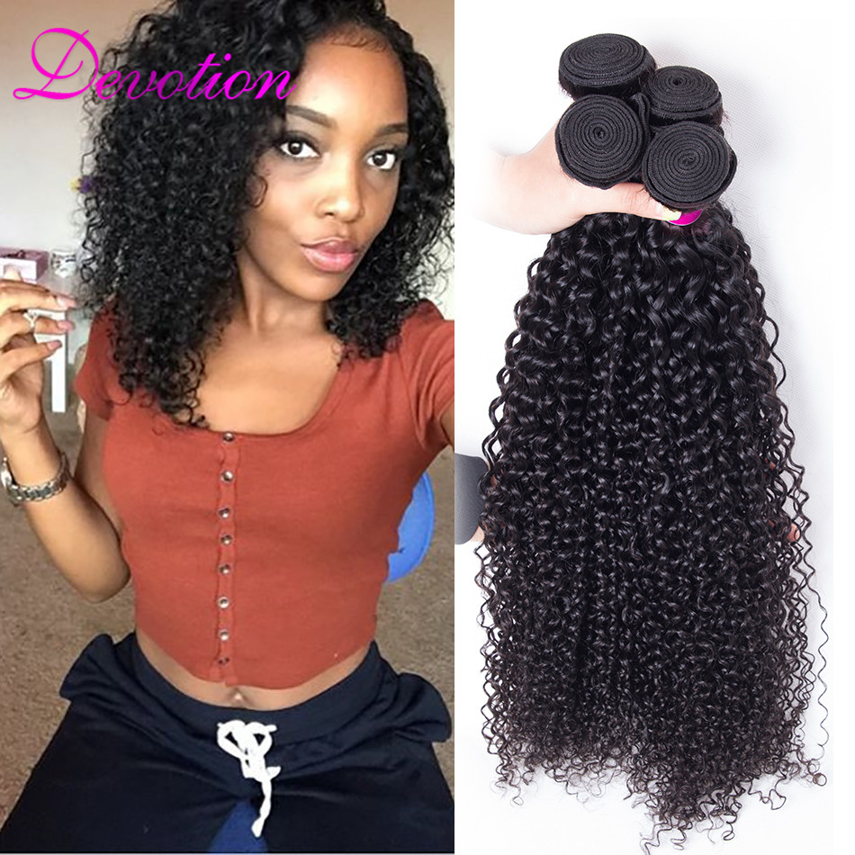 Brazilian Deep Curly Virgin Hair elfin hair products 3 bundles deals Virgin Curly Weave Human Hair 7A Unprocessed Virgin Hair от Aliexpress INT