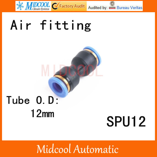 Quick connector SPU-12,12mm direct way pipe joint plastic socket pneumatic hose components,air fitting(China (Mainland))