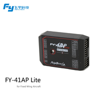 Feiyu Direct Selling Autopilot FY-41AP lite For Uav Flight Controller Rc Drone Airplanes Entry Level Fpv System