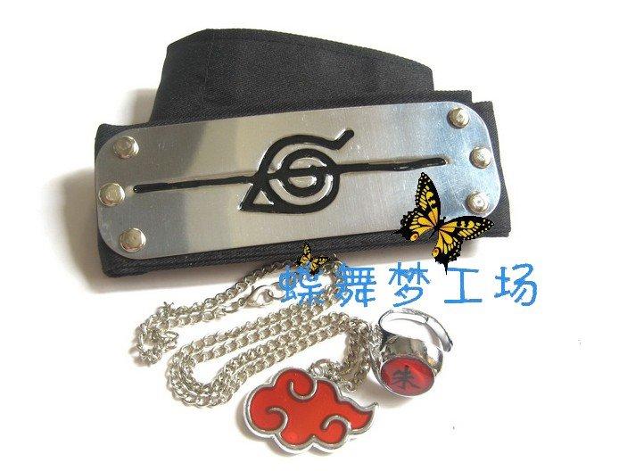 Uchiha Itachi 3 SET 1.jpg