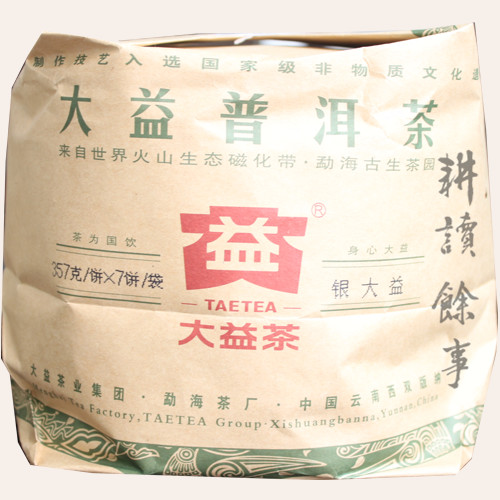 2012 menghai tea silver  green cake 201 pu'er health care Chinese yunnan puer pu er 357g the health pu-erh food free cheap