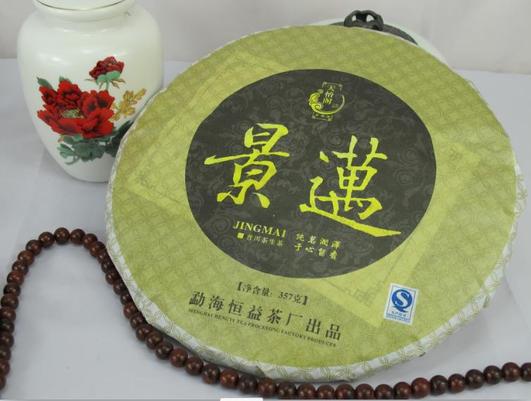 Tianyi tree trees Puer tea health care  cake the Chinese yunnan puerh 357g pu-erh the health green food discount cheap