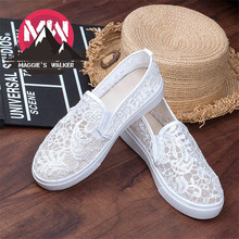casual Casual Platform Canvas Shoes Woman 2016 Spring Loafers Slip On Fashion lace Ladies Flats comfortable  simple hzt19
