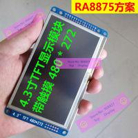 ЖК-модуль 10%OFF]4.3 tft/lcd ra8875/spi/mcu 8080 i /F /Keyboard