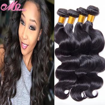 Rosa hair products Brazilian virgin hair 4 bundles Brazilian body wave human hair weave 6A Cheap Brazilian body wave bundles