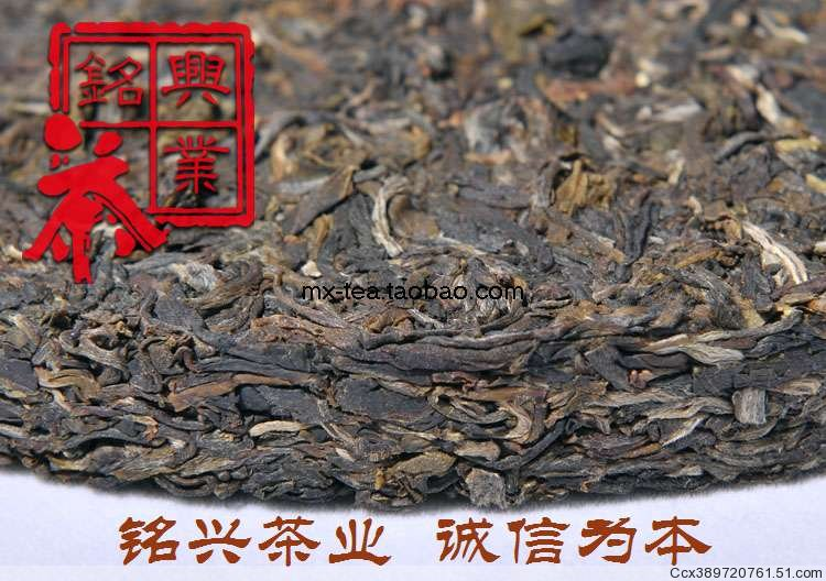 Puer tea ft premium green cake Chinese yunnan puerh 357g health care  the China pu er cha to lose weight products the food cheap