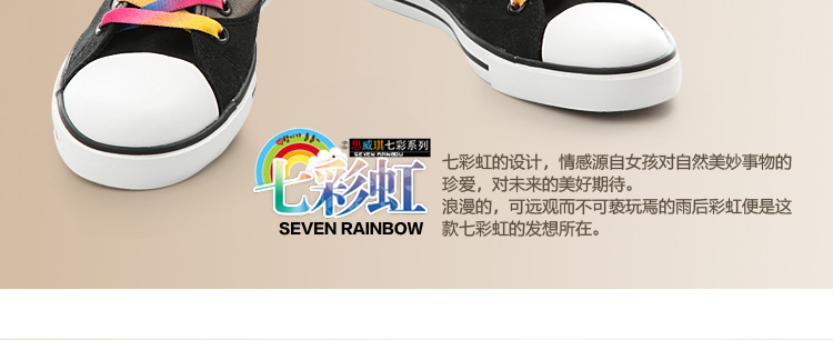 Rainbow High-Top Woman shoes 2015 New Arrived Female Casual Canvas Shoes Spring And Autumn Colorful Sapatas De Lona