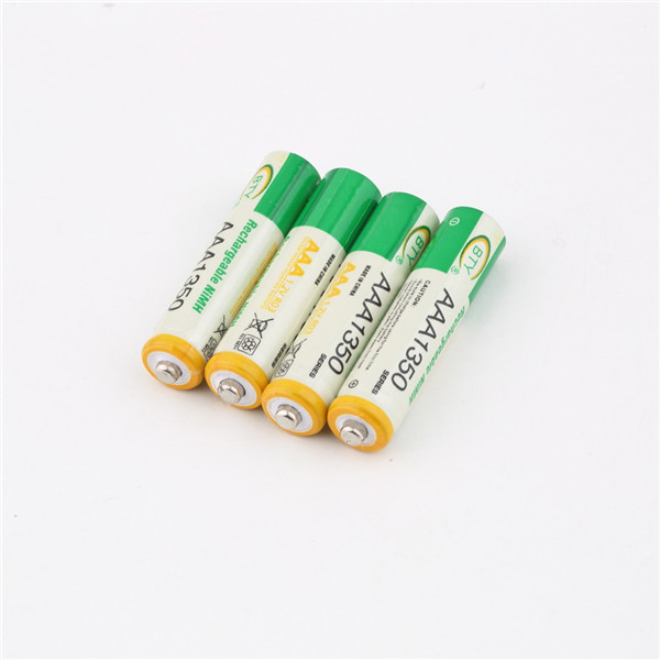 4pcs 1 2V AAA Rechargeable Battery NI MH Battery For Children s Toy Remote Control And