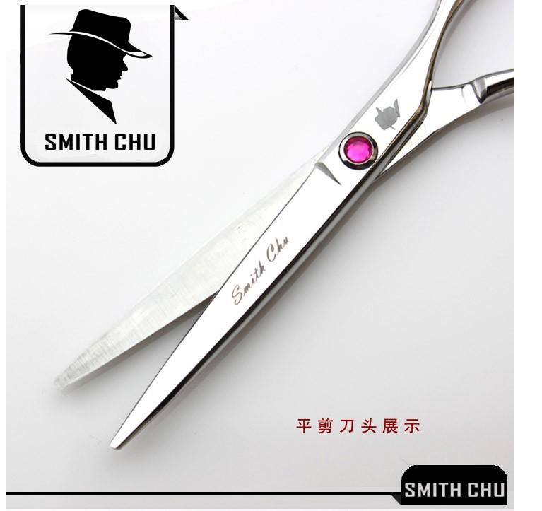 Смит ЧУ профессиональные ножницы парикмахера парикмахерские ножницы, волосы режущего инструмента комбинации пакет HM101