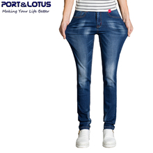 Port&Lotus Fashion Casual Jeans With Zipper Fly Solid Color Lightweight Elasticity Pants Slim Fit Jeans Men 053 wholesale(China (Mainland))