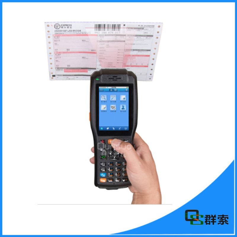 Industrial PDA android mobile pos terminal handheld all in one device with 3G,wifi,bluetooth,NFC,GPS and 1D scanner (PDA3505)(China (Mainland))