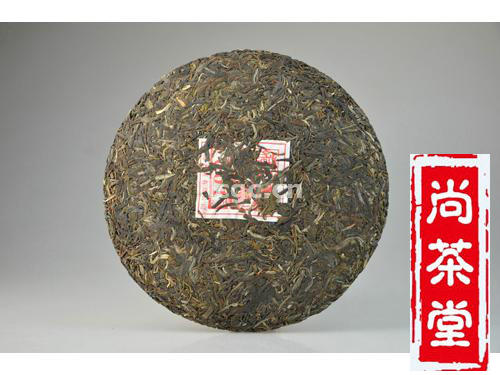 Kocha  Chinese yunnan 357g Puerh the tea health care China cheap
