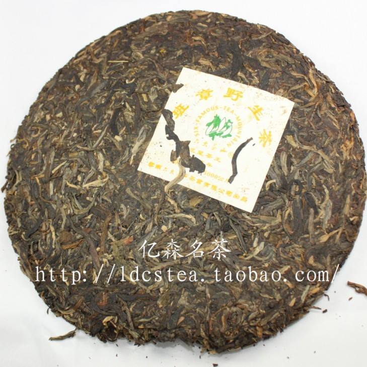 Puerh tea 06 big ban chang wild tea for SAMSUNG health care Chinese yunnan puer pu er 357g the health pu-erh food free cheap