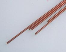 500mm Copper