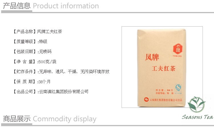 Yunnan Black Kungfu Dian Hong Tea  Slimming Body Health Care 500g  Yunnan Black Kungfu Dian Hong Tea  Slimming Body Health Care 500g