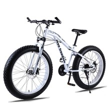Love Freedom Hot Sale 7/21/24/27 Speed Snow Bike 26-inch 4.0 Fat Bicycle Mechanical disc brake Mountain Bike Free Delivery(China)