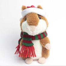 Cheeky hámster hablando Pet juguete suave sonido 2018 Navidad chico regalo de alta calidad(China)