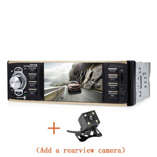 4029B Universal 1Din Car Radio Audio Stereo 1 Din 4.1 inch TFT Screen Auto MP5 with Cam-in Subwoofer FM Radio Remote Control(China)