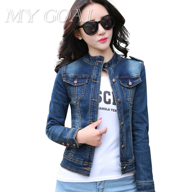 Online Get Cheap Denim Jackets Woman -Aliexpress.com | Alibaba Group