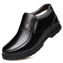 Yeni Adam Kışlık Botlar Kaliteli Yumuşak Deri Baba Ayakkabı Markaları Beyaz Yün Iç Botlar 38-44 Adam Kar Deri çizmeler(China)